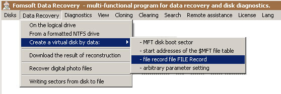 Menu - Data recovery from file record data FILE Record