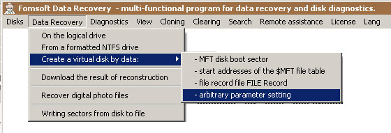 Menu - Random setting of parameters for searching and recovering data