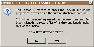 Warning about trial restore files