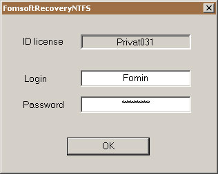 Request identification on Fomsoft server.
