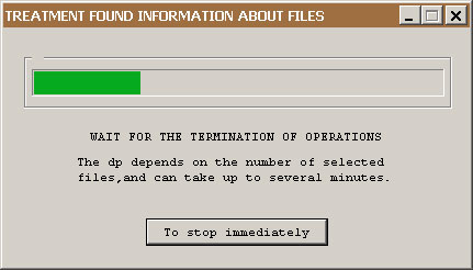 Waiting for the process of retrieving information from a directory tree.