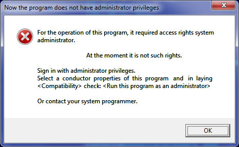 the Absence of the administrator of the program (Windows Vista/7/8).