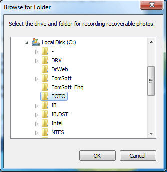 Request a folder for recording of recoverable photos.