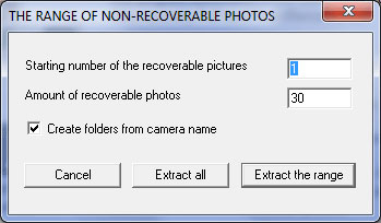 Request dynasone numbers of recoverable photos.
