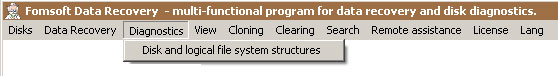 Main menu item Diagnostics of disk and logical structures of file systems.