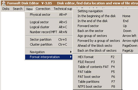 FomsoftDiskEditor - menu browsing file structures on the disk devices.