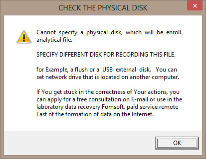 Conflict settings when setting up the physical disk.