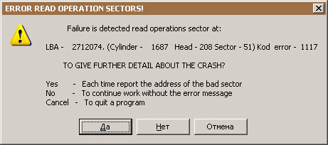 The failure message read data from the hard disk.